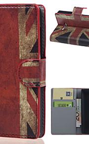カードスロットを備えたレトロな英国旗財布革マイクロソフトノキアlumia 435電話バッグケースのフリップカバーケース