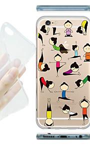 MAYCARI® Elegant Yoga Transparent Soft TPU Back Case for iPhone 6