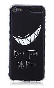 logrotate®anti - 미끄러짐 디자인은 내 전화 패턴은 아이팟 터치 5/6 소프트 케이스 TPU하지 않습니다