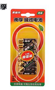 Nanfu aaa lr03-12b 1.5v ev piller 12pcs
