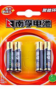 Nanfu lr03-4b 1.5v ev piller 4adet