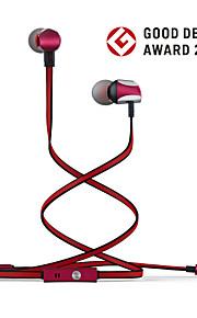 GGMM cuculo premio rumore corpo in metallo che annulla auricolare in-ear con microfono