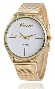 Damen Modeuhr Quartz Legierung Band Armbanduhr Gold