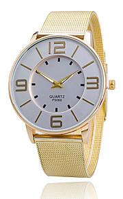 Damskie Modny Kwarcowy Stop Pasmo Zegarek na nadgarstek Złoty