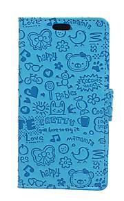 고급 작은 노파 피부 가죽 지갑은 노키아 루미아 950 케이스 (모듬 색상)를 플립 커버 스탠드