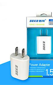 USB de carga rápida cabeza 1.5a salida 5v teléfono inteligente universal,