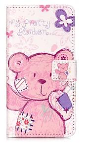 lyserød bære relief malet pu telefon tilfældet for Huawei P9 lite / P9