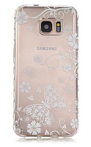 サムスンギャラクシーS7 / S7エッジ用の白い蝶パターンスリップTPU電話ケース