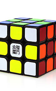 Rubiks kube IQ Cube Yongjun Tre Lag Hastighed / Professionel Level Glat Speed ​​Cube Magic Cube puslespil Sort Fade ABS