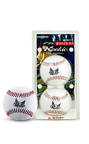 other Unisex Baseball Wearproof 9inch White 2 Pcs PVC