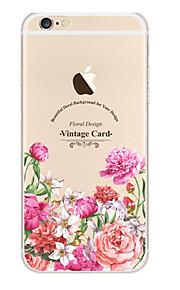 kakashi weinig verse serie TPU schilderij zachte hoes voor de iPhone 6s / 6 / 6s plus / 6 plus (zomer bloem)