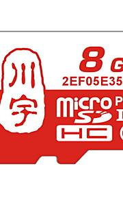 lees Kawau 8gb class10 12MB / s TF-flash card