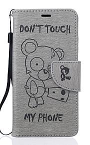 Para Capinha Huawei Carteira / Porta-Cartão / Com Suporte / Com Relevo Capinha Corpo Inteiro Capinha Desenho Rígida Couro PU HuaweiHuawei