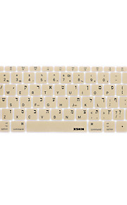 XSKN Hebrew Language Silicone Keyboard Skin Cover for Macbook 12'' US Version
