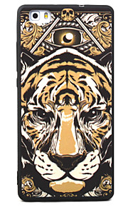 Para Diseños Funda Cubierta Trasera Funda Animal Suave TPU para HuaweiHuawei P9 / Huawei P9 Lite / Huawei P9 Plus / Huawei P8 / Huawei P8