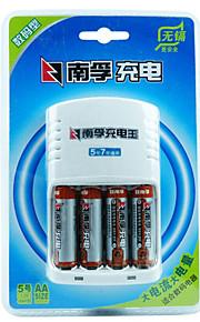 NANFU AA-4B AA Nickel Zinc Battery 1.2V 4 Pack