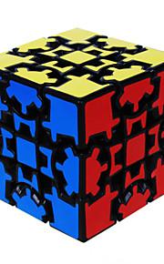 LANLAN 3 Layers Full Patch Gear Shaped Magic Cube White