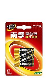 7 alkaliska batterier. 6 torrbatterier leksaker / blodtrycksmätare / fjärrkontroll / väggklocka / mus batteri
