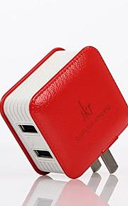 Kannettava laturi iPadille Matkapuhelimelle Tabletille iPhonelle 2 USB-portti US-pistoke