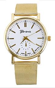 Masculino Mulheres Relógio de Moda Quartzo Lega Banda Casual Dourada Branco Amarelo