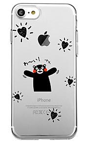 Für iphone 7 plus 7 Fallabdeckung umweltfreundliches transparentes Muster rückseitige Abdeckungsfallwort / Phraseherz weiches tpu für