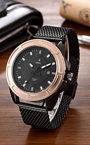 SANEESI Men's Fashion Watch Wristwatch Luxucy Elgant Unique Creative Cool Watch Quartz Big Dial Calendar Business Classic Alloy Band Watches