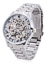 Men's Alloy Analog Mechanical Casual Watch (Silver) Cool Watch Unique Watch