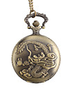 Men\'s Dragon Alloy Analog Quartz Pocket Watch (Bronze) Cool Watch Unique Watch
