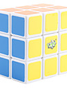 WTS 2x3x3 I Brain Teaser IQ Puzzle Magic Cube (White)