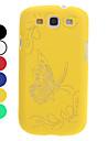 용 삼성 갤럭시 케이스 패턴 / 엠보싱 텍스쳐 케이스 뒷면 커버 케이스 버터플라이 PC Samsung S3