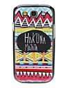 HAKUNA Caso duro del patron MATATA para Samsung Galaxy S3 I9300