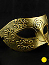 Hard Masquerade Carved Retro Halloween Mask Classic(Assorted Color)