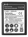 Handy-Akku 2600mAh fuer Samsung Galaxy Note GT-N7000 i9220 LTE i717