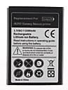 2300mAh bateria de substituição para i9250 Galaxy Nexus principal