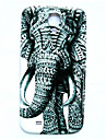 животное слон картина тонкая крышка жесткий футляр для Samsung Galaxy s4 i9500