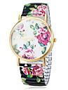 Women\'s Flower Color Dial The Elastic  Flower Band Quartz Bracelet Watch (Assorted Colors) Cool Watches Unique Watches Strap Watch