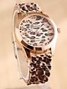 Femme Montre Tendance Montre Bracelet Montre Decontractee Quartz Silikon Bande Leopard Bayadere Blanc Kaki