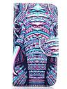 용 모토로라 케이스 지갑 / 카드 홀더 / 스탠드 / 플립 케이스 풀 바디 케이스 코끼리 하드 인조 가죽 Motorola
