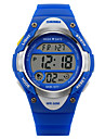 SKMEI® Kids' Sporty Wristwatch Japanese Quartz Digital LCD Screen Rubber Band Cool Watches Unique Watches