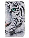 용 삼성 갤럭시 케이스 지갑 / 카드 홀더 / 스탠드 / 플립 케이스 풀 바디 케이스 동물 인조 가죽 Samsung J7 / J5
