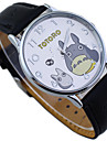 Kid's TOTORO Dial PU Band Cute Cartoon Wrist Watch Cool Watches Unique Watches