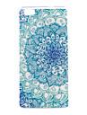 Back Cover Ultra-thin Mandala TPU Soft Case Cover For Huawei Huawei P8 / Huawei P8 Lite / Huawei G630 / Huawei G7 / Huawei G610