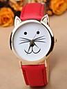 Casual cute cat watches
