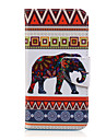 For Samsung Galaxy Case Card Holder / Wallet / with Stand / Flip / Pattern Case Full Body Case Elephant PU Leather SamsungJ7 / J5 / J3 /