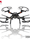 moule roi 4ch 6 axes 33040 2.4ghz 360 flips quadcopter rc drone