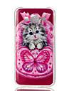 용 삼성 갤럭시 케이스 케이스 커버 패턴 뒷면 커버 케이스 고양이 TPU 용 Samsung J5 J1 2015 Grand Prime Grand Neo