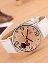 Kids' European Style Fashion Cute Bunny Casual Student Fashion Watch Cool Watches Unique Watches