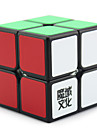 Rubik\'s Cube YongJun Smooth Speed Cube 2*2*2 5*5*5 Speed Professional Level Magic Cube ABS
