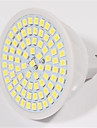 5W 2835X80SMD GU10/MR16 Warm Cool White Color Plastic Shell LED Spot Lights(AC220-240V)