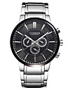 CURREN®Men's Watch Dress Watch Water Resistant Fashion Steel Band Cool Watch Unique Watch
